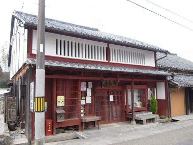 160201高取夢想館