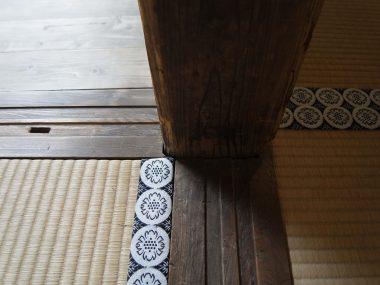 橿原神宮 織田屋形の畳 紋縁