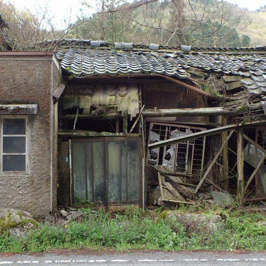 福住の廃墟
