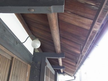 160307宇陀松山の板軒町家 守田屋「諸木野屋」文化5年(1808)江戸後期