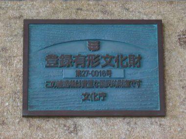 081030岸和田市立自泉会館