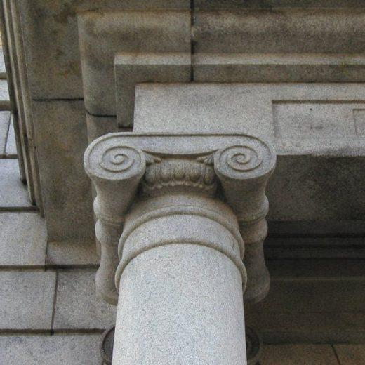 和歌山市 登録文化財 旧西本組本社ビル