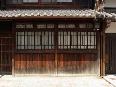 奈良の町家 モダンでレトロな顔