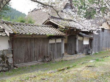 佐中の千年家(兵庫県朝来市)兵庫県 景観形成重要建造物