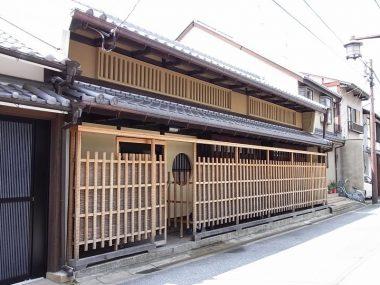 奈良の町家 改修例 名栗の駒寄せ柵