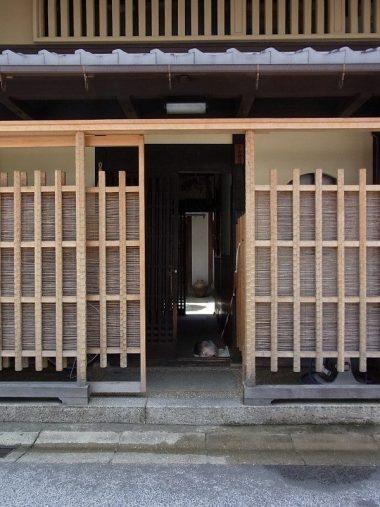 奈良の町家 改修例 名栗の駒寄せ柵 すだれの目隠し