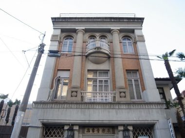 京都の近代建築 平楽寺書店