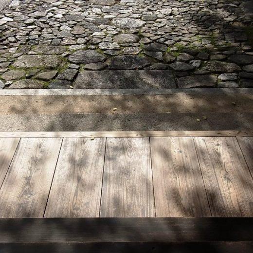旧河澄家 式台 和の神髄 客を迎える