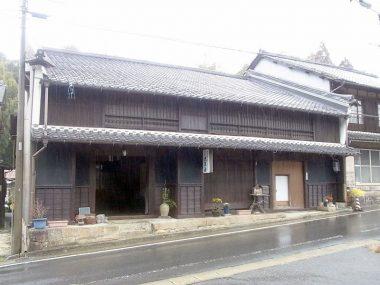 細久手宿大黒屋(登録文化財)