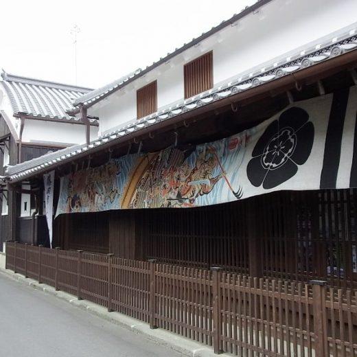 五條 登録文化財 藤岡家住宅