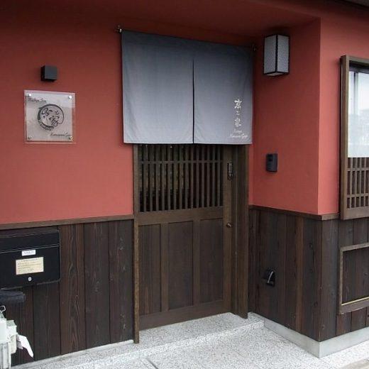 京都の簡易宿所2