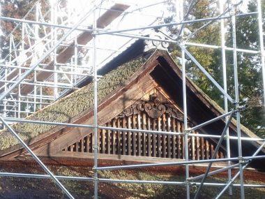 補助金 吉水神社の修理工事 檜皮葺き替え