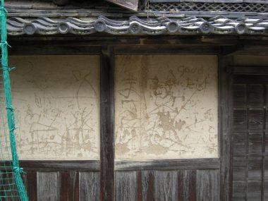 田原本の竹村家