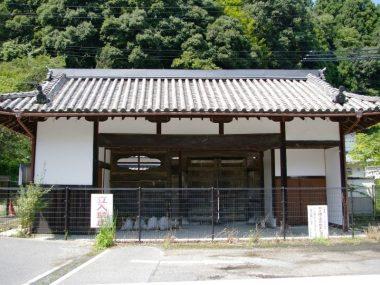 旧妙楽寺子院常住院の表門 桜井市指定文化財
