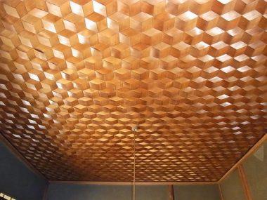 亀甲 サワラ網代天井 近代和風
