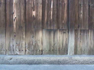 181108焼杉の修理 並河靖之七宝記念館の焼杉板の塀2