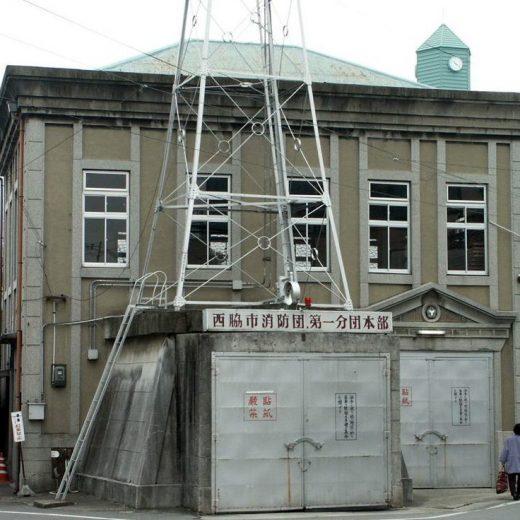020408建築家内藤克雄の足跡 旧西脇町消防屯所