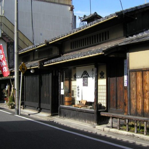 040109京町家 西陣の山中油店