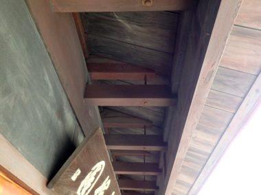 210716奈良市古梅園の板軒(大正初年)
