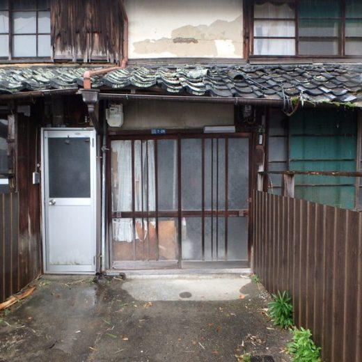 201230南大和の戦前築の長屋
