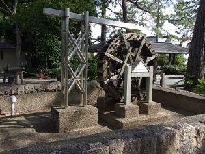 181110水車のある風景 夙川の水車モニュメント